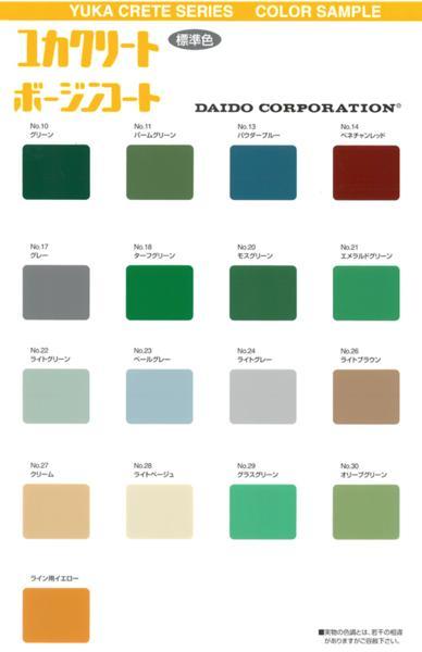 塗床材 水系ボージンコート15kg ターフグリーン【大同塗料】_モニターにより色が異なります。