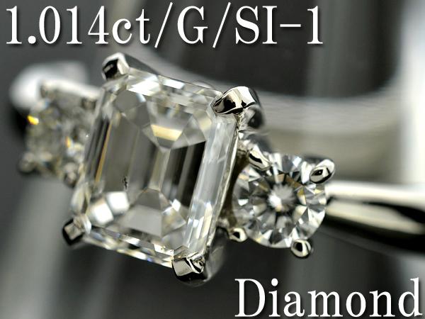 【BSJJ】Pt900 ダイヤモンド1.014ct+0.27ct リング G/SI-1/EM/中央宝石研究所 プラチナ 約9号 エメラルドカット 本物_画像1
