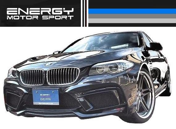 【M's】 BMW 5シリーズ ENERGY フロントバンパー carbon EVO10.2_画像8