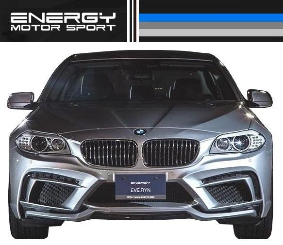 【M's】 BMW 5シリーズ ENERGY フロントバンパー carbon EVO10.2_画像3