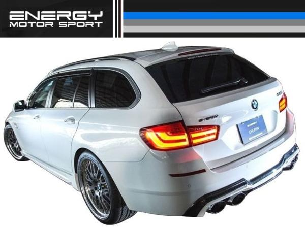 【M's】BMW 5シリーズ ツーリング ENERGY エアロ3点 FRP EVO11.2_画像10