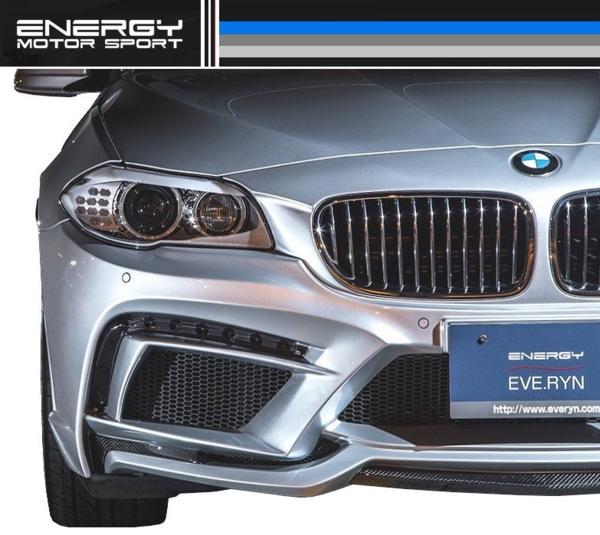 【M's】 BMW 5シリーズ ENERGY フロントバンパー carbon EVO10.2_画像1