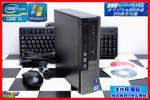 【3ヶ月保証】超小PC DELL Optiplex 9010