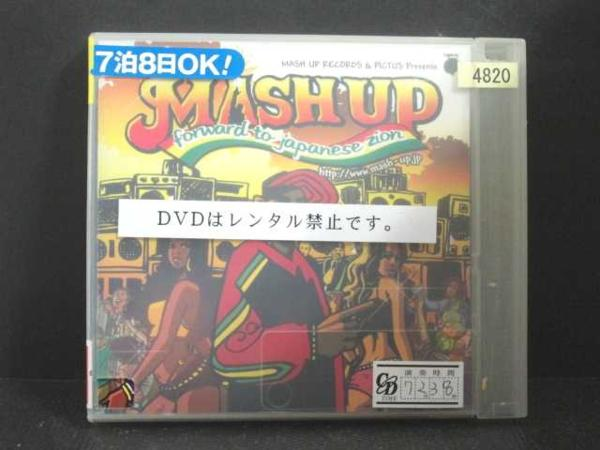 CD05733◆送料無料◆[CD]MASH UP~FORWARD TO JAPANESE ZION~