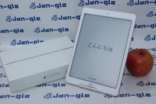 格安1円ST Apple Softbank iPad Pro 9.7 3A864J/A デモ機 ローズゴールド Retinaディスプレイ 進化を映し出す圧巻ディスプレイ♪R013347 BL