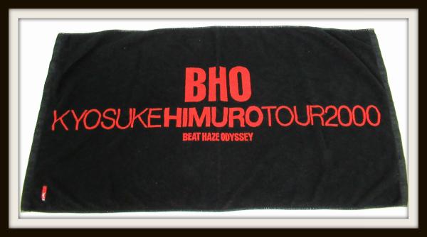 氷室京介 TOUR 2000 「BEAT HAZE ODYSSEY 」バスタオル【04