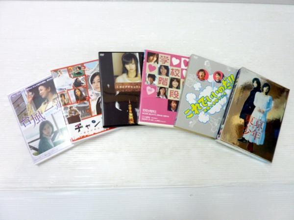 180os05◇堀北真希 DVD6枚セット ※中古 グッズの画像
