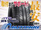 ○新品 ATR SPORT2 215/35R19 2本セット