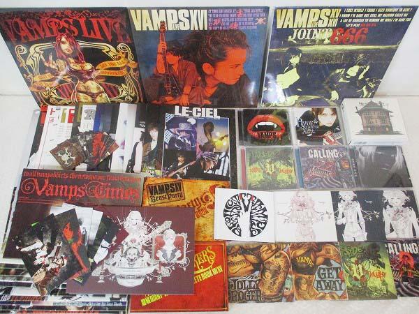 [同梱不可]VAMPS/ヴァンプス CD BEAST,CALLING,ツアーパンフ JOINT 666,FC会報VampsTimes 20-32他/ラルク,hyde