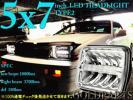 新品 左右セット 5X7インチ 角型 汎用  LEDヘッドライト DRLモデル 180SX サニトラ AE86 KP61 旧車 プラド FC3S D21 角目