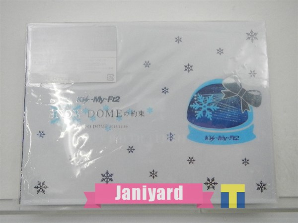 Kis-My-Ft2 DVD SNOWDOMEの約束 IN TOKYO DOME 2枚組 初回限定盤 1円