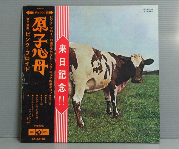 送料無料♪【LP】原子心母/ピンク・フロイド
