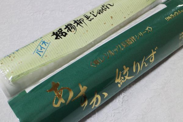 【京夢桜】◆反物11点◆TAN117_画像3