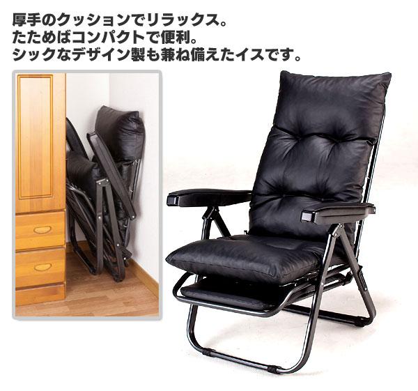 【訳あり】オットマン付きリクライニングチェア VS-R054 ブラック A003P2_画像3