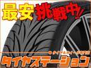 【最安値挑戦中!】 FEDERAL SS595 215/35