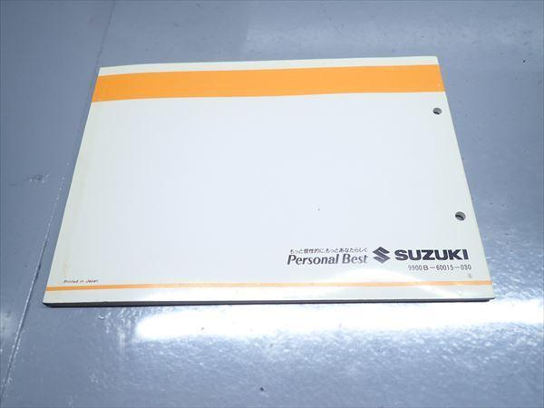 εX10-84 スズキ RM125 RF14A パーツカタログ パーツリスト_画像2