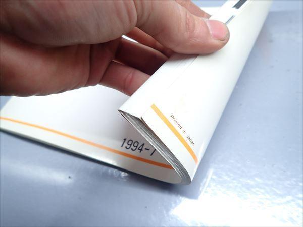 εX10-84 スズキ RM125 RF14A パーツカタログ パーツリスト_画像4
