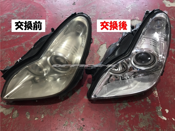 新品/ベンツ/W219/ヘッドライト/補修/レンズ/左側のみ/CLS320/CLS350/CLS500/CLS550/CLS55/CLS63/AMG/片側_画像3