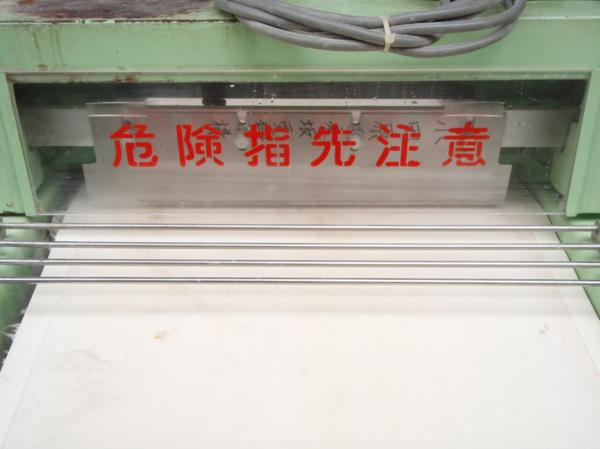 ◆河野製作所 手打麺機「信濃」麺切りユニット現状ベルト不動◆_画像7
