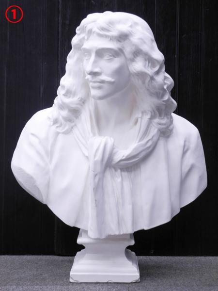 ♯1 [引取限定] 石膏像 モリエール 胸像 美術 デッサン オブジェ 全高約87cm_画像1