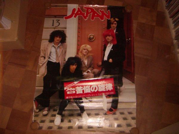 ●即決!ポスター:苦悩の旋律 販促 Obscure Alternatives JAPAN ジャパン:ビクター