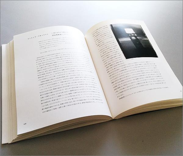 【ロバート・フランク MOVING OUT (日本語)】検:写真集ROBERT FRANKムーヴィングアウト_画像8