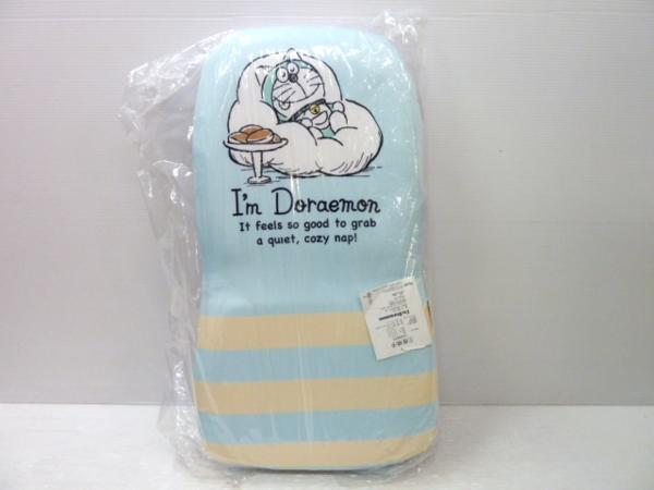 056◇サンリオ 当たりくじ ドラえもん座椅子A I'm Doraemon ※未使用 グッズの画像