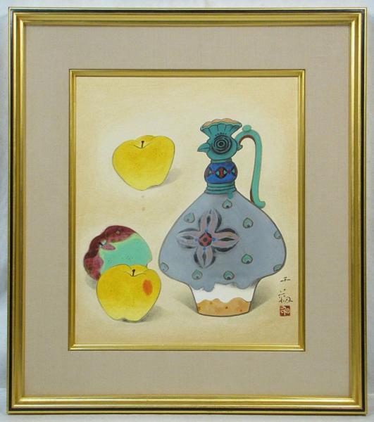 郷倉千靱 「水差しに果実」 額装8号 この画家らしい、まことにモダンな静物画です