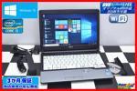 【3ヶ月保証】Windows10 富士通 Lifebook
