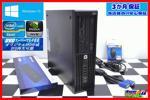 【3ヶ月保証】Windows10 HP Z210SF Xeo