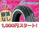 【アウトレットタイヤ 新品未使用品】ホワイトリボンタイヤ 14インチ 185R14 8PR RADAR レーダー