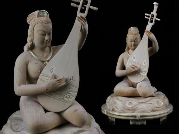 【昊】仏教美術 木彫 裸弁天 弁財天像 七福神 秘宝 春画彫刻 置物[H91Hs]