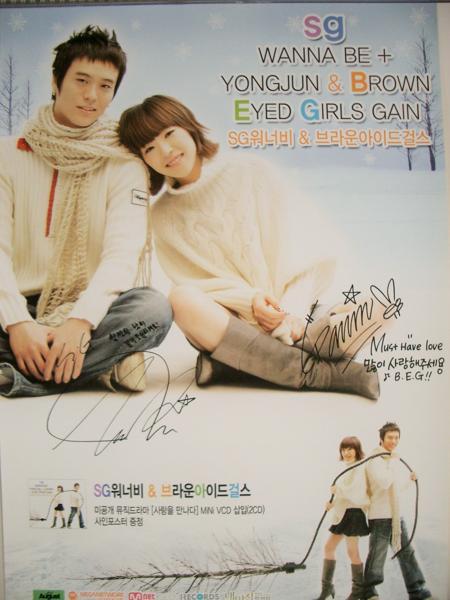 ヨンジュン(SG Wanna Be)&ガイン(Brown Eyed Girls)ポスター