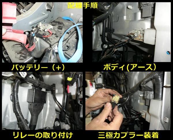 HIDキット 日本製 70W H11 6000K PIAA同等/PHILIPS 75W級の輝き_プロの取付