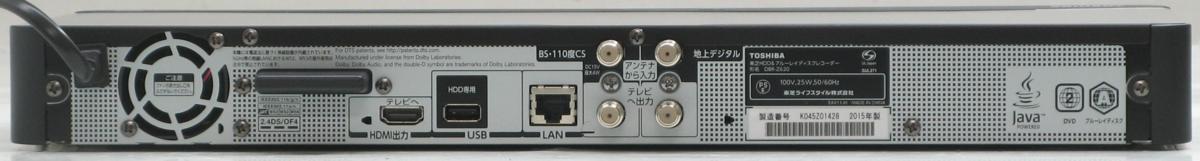東芝 REGZA DBR-Z620■HDD1TB/3D対応ブルーレイレコーダー#2_画像2