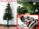 ■【X'mas】120cm1.2mリアルもみの木ヌードツリー飾りつけ楽しむ