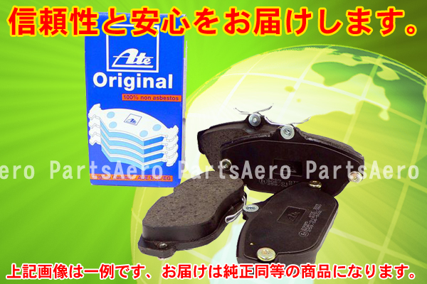 ボルボ V70 2.4/2.4T SB5244W■リアブレーキパッド新品_画像1