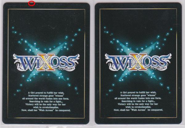 ▲WX 羅原 U WX05-023 SR ウィクロス 2枚_画像2