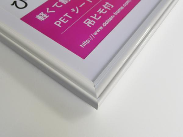 OA額縁 ポスター額縁 プリベル B4サイズ ホワイト_画像4