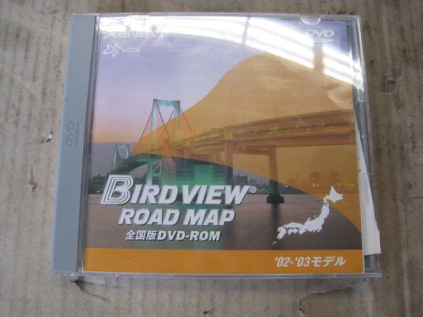 シーマ GF50 H13 ナビROM 25920VG200【nab】TO_画像1