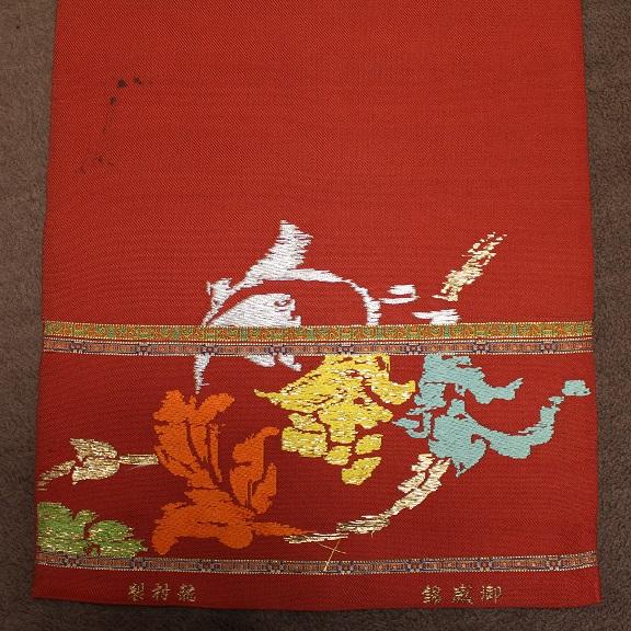 御威錦 龍村織物製 赤系の古代柄 袋帯0511M1r※_画像6