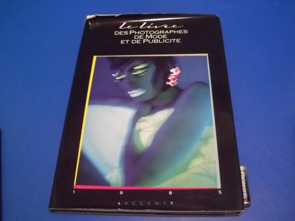 1985年 Le Linre ACCENT_画像1