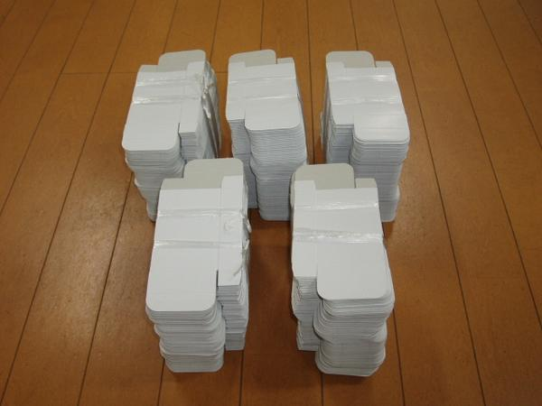 箱 たばこサイズ◇ 500枚 〈白箱 BOX 無地 紙箱 化粧箱 自販機〉_このような状態で出荷します