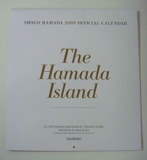浜田省吾 HAMADA SHOGO 2009 オフィシャルカレンダー THE HAMADA ISLAND