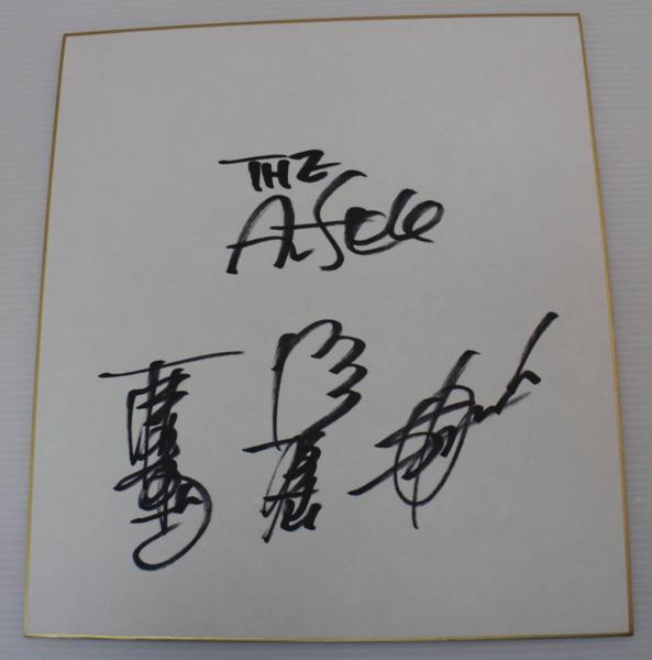 THE ALFEE アルフィー サイン 色紙 坂崎幸之助 高見沢俊彦 桜井賢
