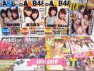 AKB48 NMB48 掲載 雑誌 セット 24冊 山本彩中心 1円
