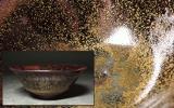 慶應◆時代唐物茶道具 建窯天目茶碗 茶人が愛した侘び寂び