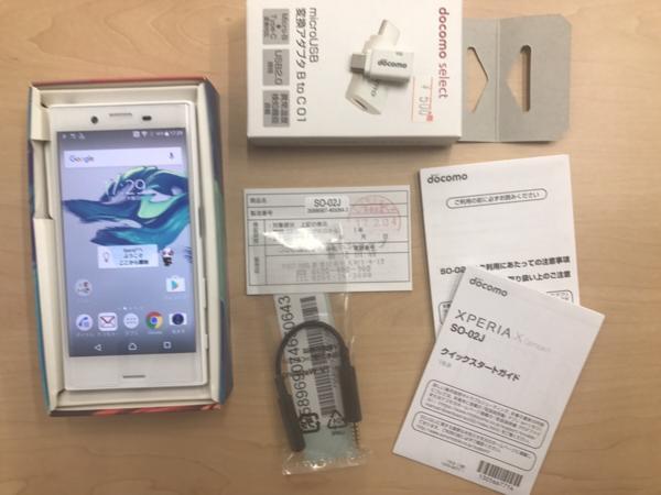 1円スタート☆中古☆SIMロック解除済み docomo Xperia X Compact SO-02J ホワイト 判定〇 SIMフリー