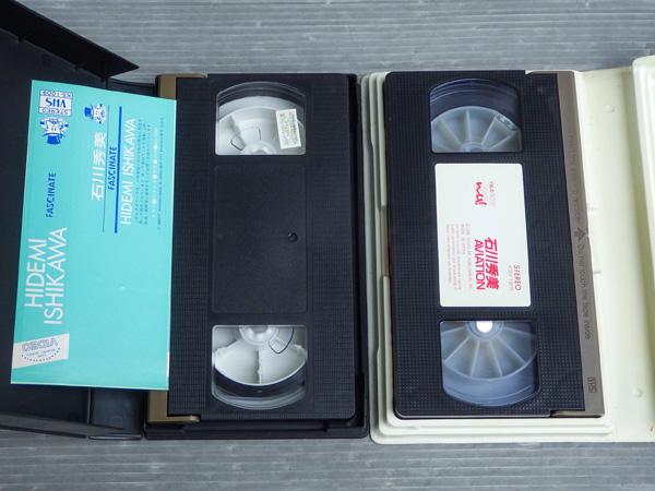 【VHS】石川秀美 ビデオ2本セット◆スコラnu!/FASCINATE_画像3
