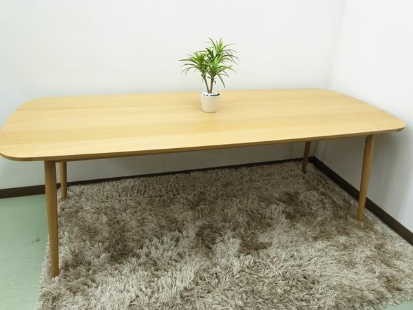 無印良品 オーク材テーブル・丸脚・幅220cm